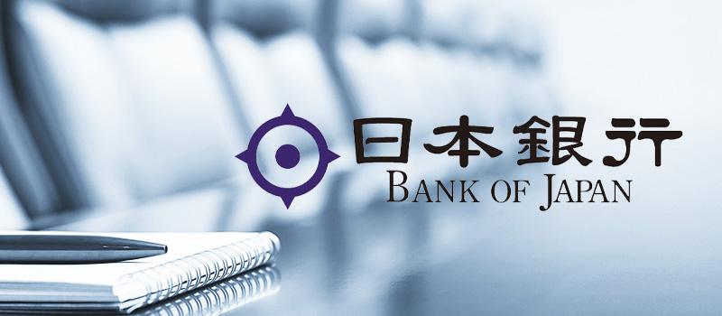 BankofJapan-CBDC-Council