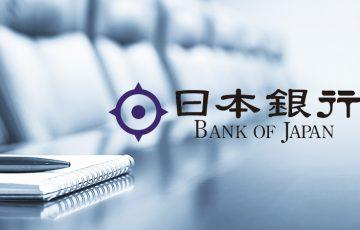 日本銀行「中央銀行デジタル通貨(CBDC)の連絡協議会」を設置|民間事業者も参加