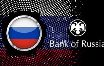 ロシア中銀:中央銀行デジタル通貨「2022年テスト開始」を予定