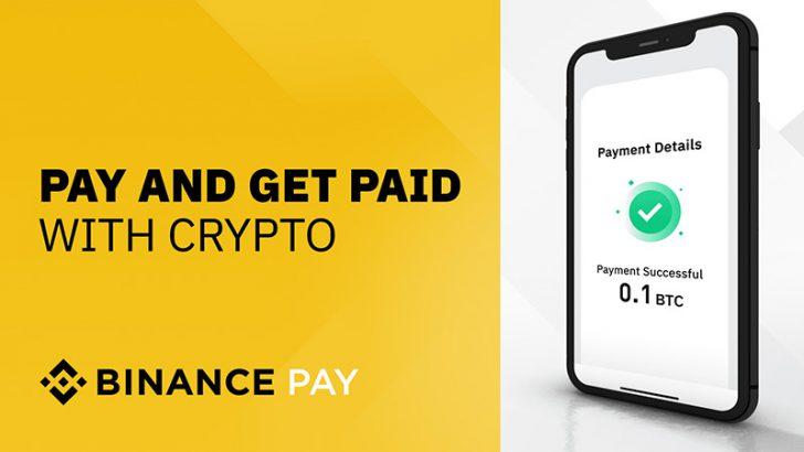 仮想通貨決済サービス「Binance Pay」アルファ版公開|小売店での支払いが可能に