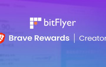 Braveクリエイターの「bitFlyer連携サービス」開始|登録・設定方法も画像付きで解説