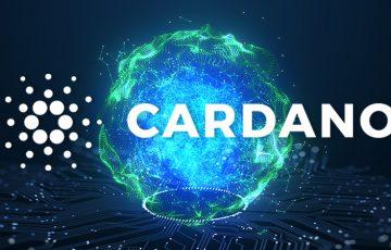 【Cardano/ADA】Maryアップデートを完了「ネイティブトークン発行」などが可能に