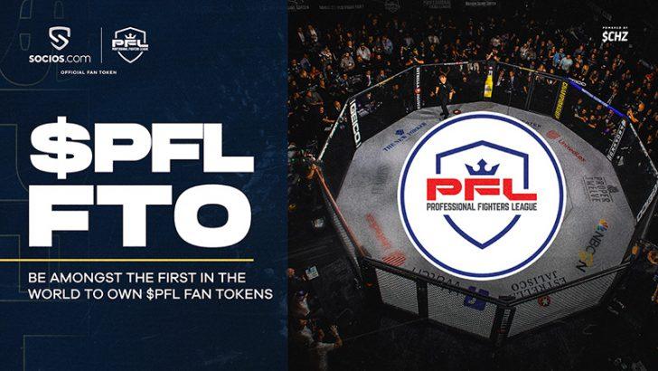 【Chiliz&Socios】総合格闘技団体「PFL」の公式ファントークン発売へ|米国初の発行