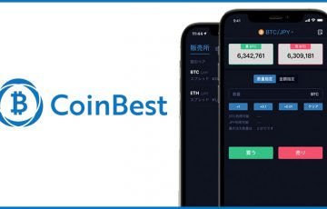 CoinBest(コインベスト)「iPhone版の暗号資産取引アプリ」提供開始
