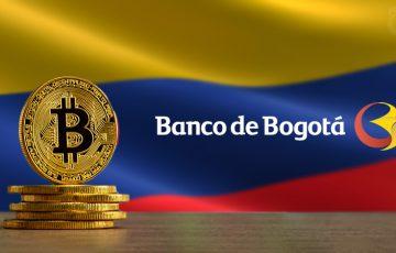 コロンビア最古の商業銀行「暗号資産の取引・入出金サービス」などをテスト