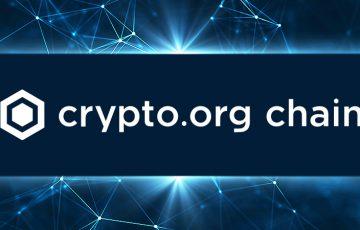 Crypto.com「Crypto.org Chain(CRO)」のメインネット公開