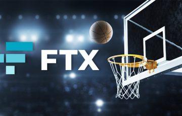 暗号資産取引所FTX:NBAチーム「Miami Heat」のホームスタジアム命名権を獲得