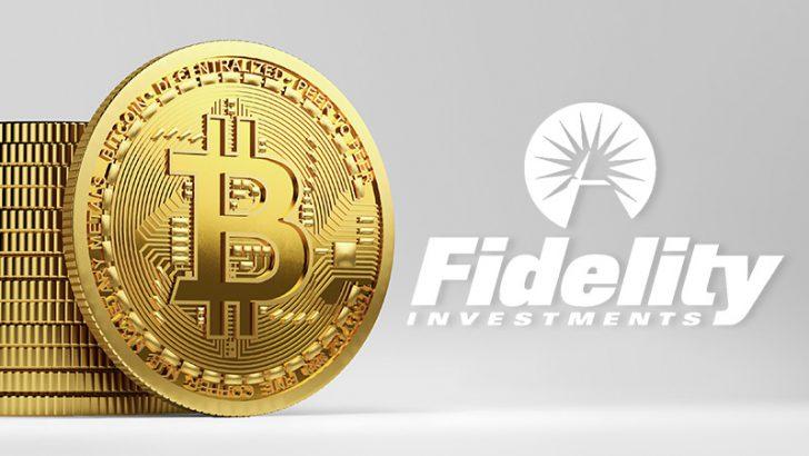 金融大手Fidelity:米SECに「ビットコインETF」を申請
