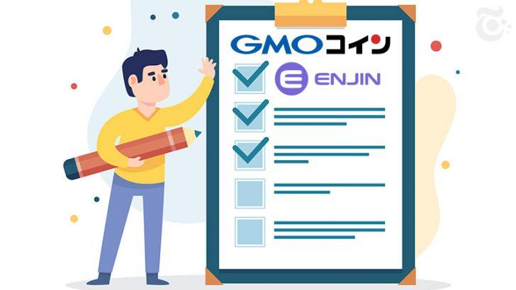 GMOコイン「エンジンコイン(Enjin Coin/ENJ)」取扱い開始|積立サービスでもサポート