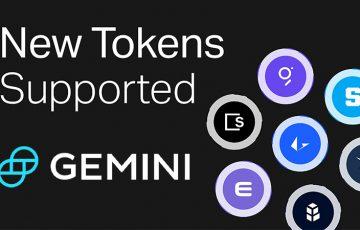 Gemini:DeFi・NFT・ゲーム関連の「アルトコイン7銘柄」取扱い開始