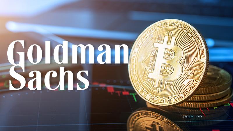 Goldman Sachs「暗号資産トレーディングデスク再開」の可能性=ロイター報道