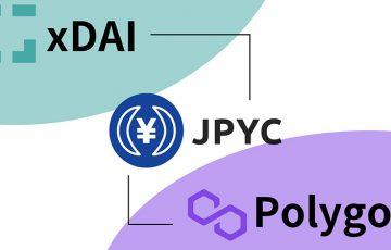 日本円ステーブルコインJPYC「Polygon・xDAI」に対応|手数料高騰問題に対処