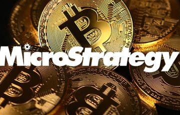 MicroStrategy:ビットコイン「16億円相当」を追加購入|今月3度目の買増し