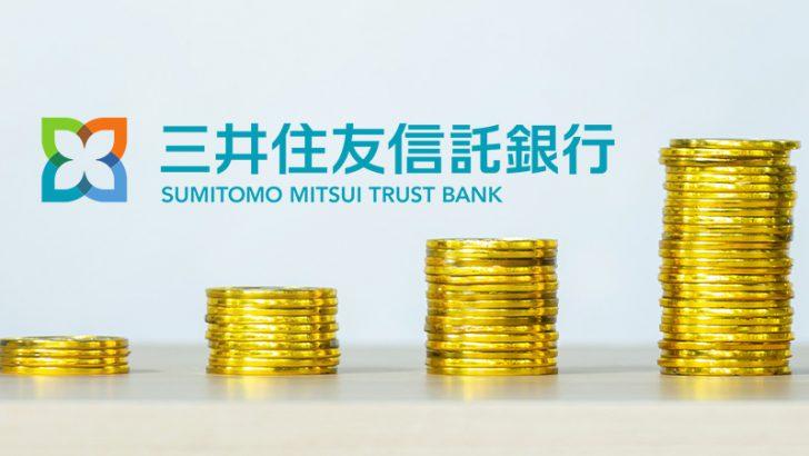 三井住友信託銀行「国内初のデジタル証券」月内発行の可能性=日経報道