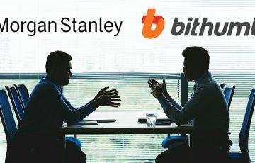 Morgan Stanley:韓国大手暗号資産取引所「Bithumb」買収に向けて交渉か=報道