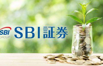 SBI証券「STO取扱いを可能にする変更登録」を完了|デジタル証券の店頭取引も検討