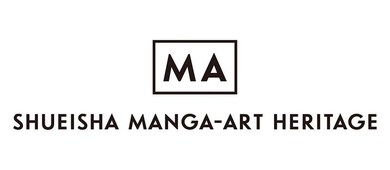 SHUEISHA-MANGA-ART-HERITAGE-SMAH-logo
