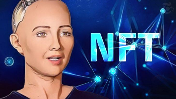 人型AIロボット「ソフィア」が作成したNFTデジタルアート作品販売へ