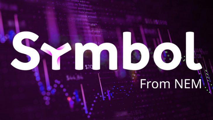 Symbol(XYM)の価格情報・チャート「CoinMarketCap・CoinGecko」で確認可能に