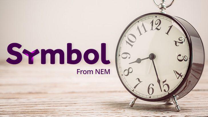NEM:シンボル(Symbol/XYM)の「公開日延期」を発表
