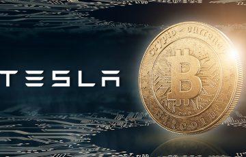 Tesla(テスラ)「ビットコイン決済」に正式対応|支払われたBTCはそのまま保有