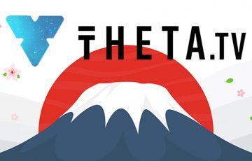 Theta Labs「THETA.tvの日本向けサービス」提供開始|LINEとの提携で実現
