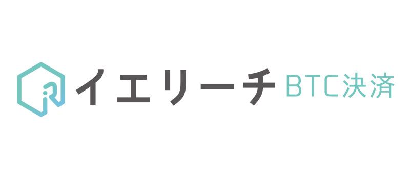 ieReach-BTC-Payment-Logo