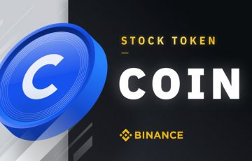 BINANCE:コインベースの株式トークン「Coinbase Stock Token(COIN)」取扱いへ