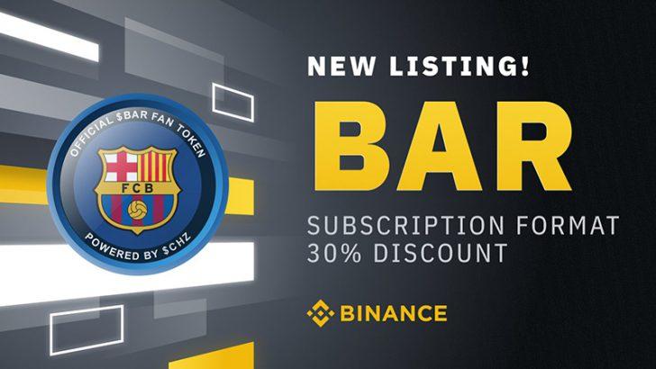 【BAR価格急騰】BINANCE「FCバルセロナの公式ファントークン」本日から取扱いへ