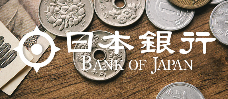 Bank-of-Japan-BOJ-CBDC-JPY