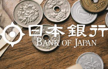 日本銀行「中央銀行デジタル通貨の実証実験」開始|CBDCの基本機能を検証