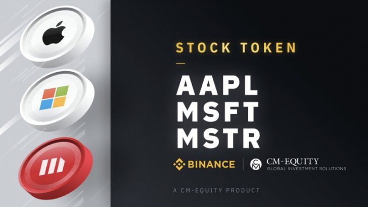 BINANCE:Apple・Microstrategy・Microsoftの「株式トークン」取扱いへ
