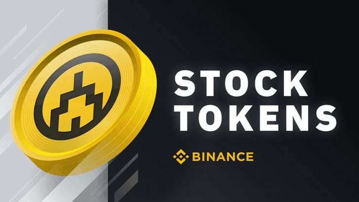 【BINANCE】株式トークン取引サービス「Stock Tokens」提供開始|Tesla株から取扱い