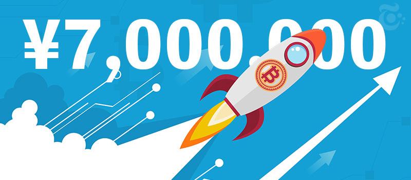 Bitcoin-BTC-Rocket-7000000