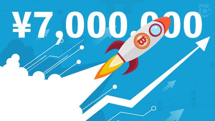 ビットコイン価格:過去最高値を更新し「700万円」に到達|長期的な価格上昇続く