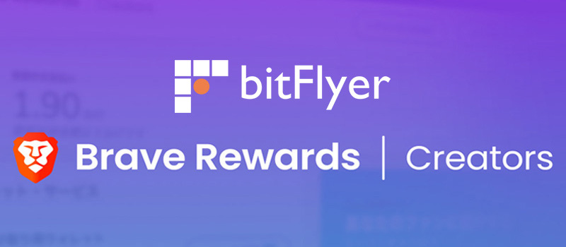 Brave-Rewards-Creators-bitFlyer