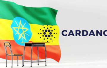 エチオピア政府「Cardano基盤の分散型IDソリューション」教育分野で活用へ
