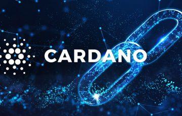 Cardano(ADA)「ブロック生成の完全分散化」を実現|新たな資金提供プロジェクトも決定
