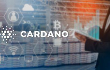 カルダノ財団「Scantrustとのサプライチェーン管理ソリューション」を発表