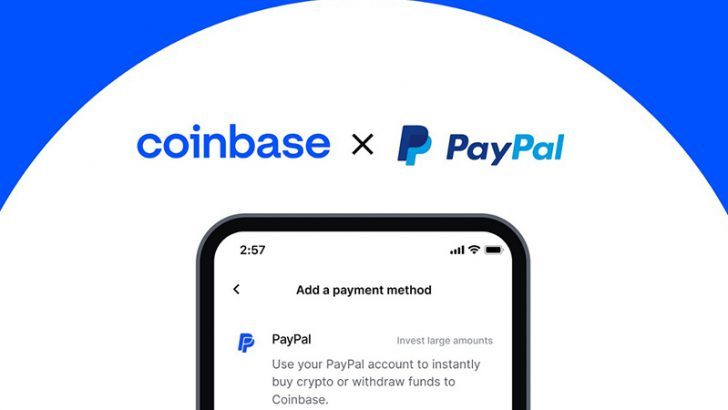 Coinbase「PayPal(ペイパル)を用いた仮想通貨購入機能」を追加