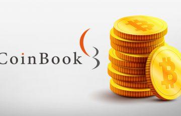 NFT関連企業「コインブック(coinbook)」暗号資産交換業者の登録を完了