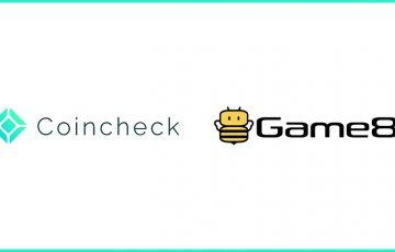 コインチェック:NFT事業で「Game8(ゲームエイト)」と連携|NFT活用支援・情報発信を実施