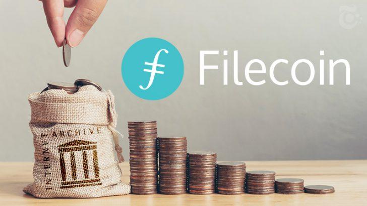 ファイルコイン財団:インターネットアーカイブに「10億円相当のFIL」を寄付