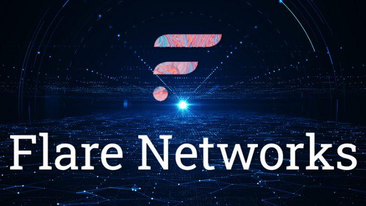 Flare Network:メインネット公開「6月末前後」を予定|稼働後にはFLR配布を開始