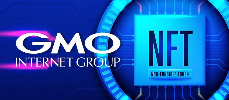 GMO-Internet-NFT
