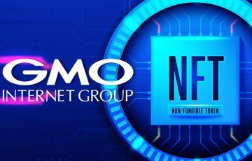 GMOインターネット「NFT市場」参入へ|アート・音楽作品の流通プラットフォームを構築