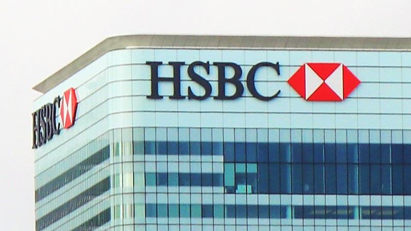 英大手銀行HSBC:ビットコイン投資を理由に「MicroStrategy株の購入」を禁止