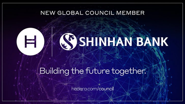 韓国の新韓銀行「ヘデラ・ハッシュグラフの運営審議会」に参加
