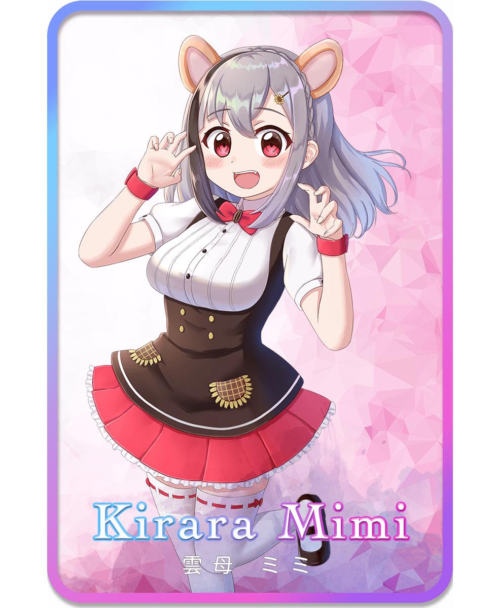 雲母ミミ通常衣装ver. / KiraraMimi Normal costume ver.(画像:CryptoGames)