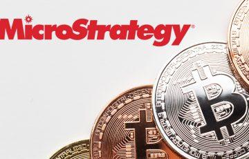 MicroStrategy「ビットコイン16億円相当」を追加購入|強気姿勢を維持